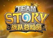 Hearthstone Team Story