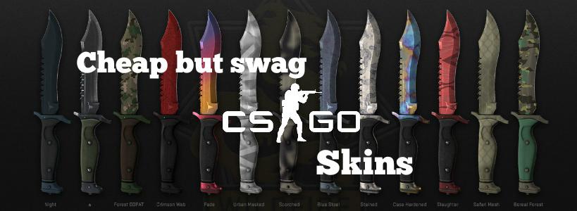 csgo skins cheap
