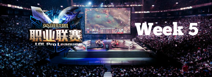 league of legends esports betting