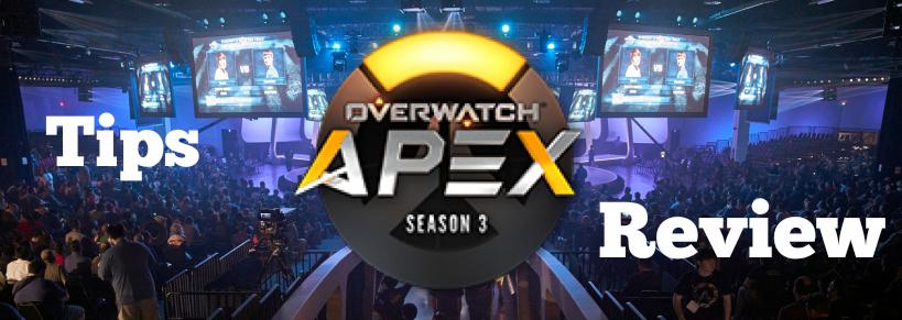 overwatch best events 2017