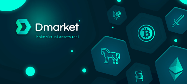 dmarket ico review